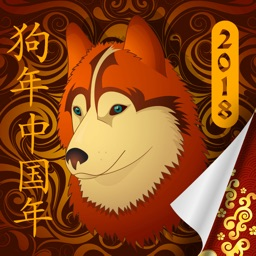 Chinese New Year Wallpapers