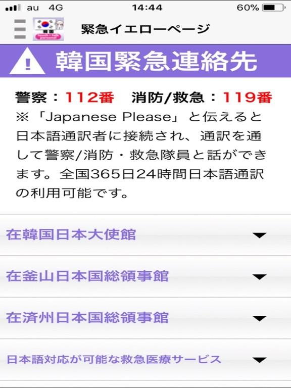 https://is2-ssl.mzstatic.com/image/thumb/Purple62/v4/43/f4/9d/43f49da3-6781-95fc-3343-a3e1cc0d370f/source/576x768bb.jpg