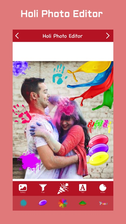 Holi Photo Editor screenshot-4