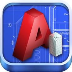 Activities of CAD Design 3D - edit Auto CAD DWG/DXF/DWF files