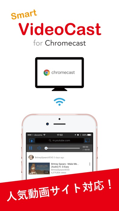 SmartVideoCast for Chromecastのスクリーンショット1