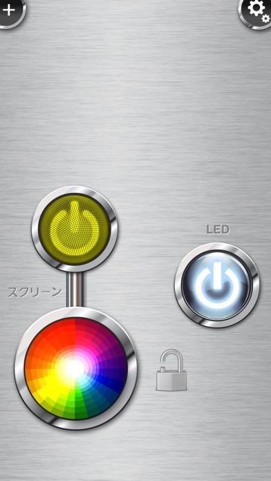LED 懐中電灯 HD+ screenshot1