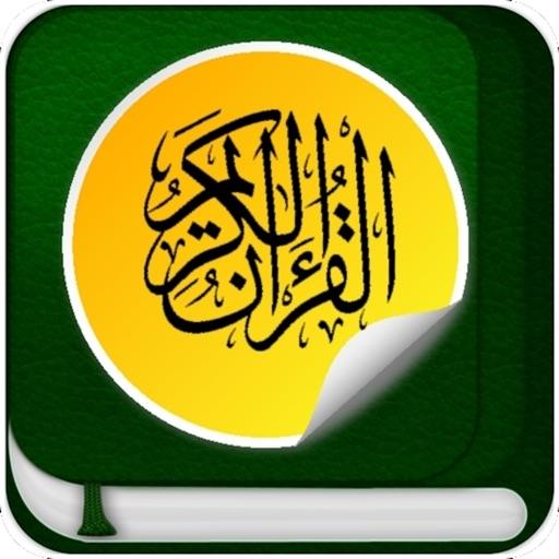 Quran-القرآن الكريم صوت وصوره