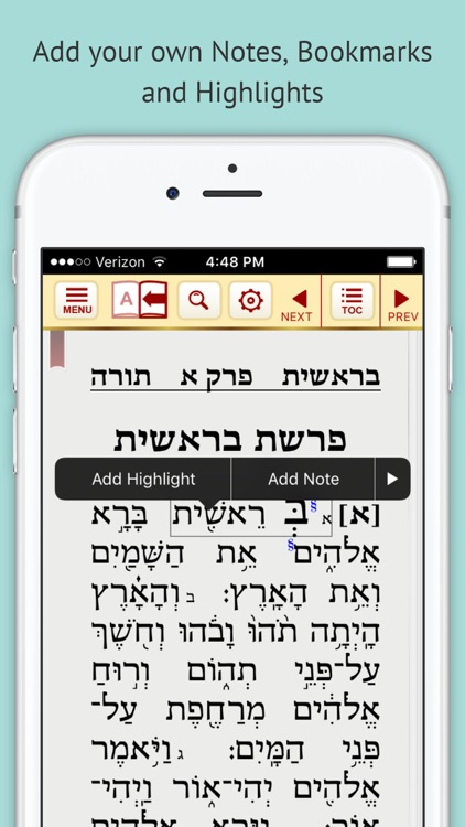 Artscroll Tanach - Jaffa Digital Edition screenshot-3