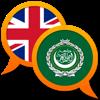 Arabic English dictionary - Vladimir Demchenko