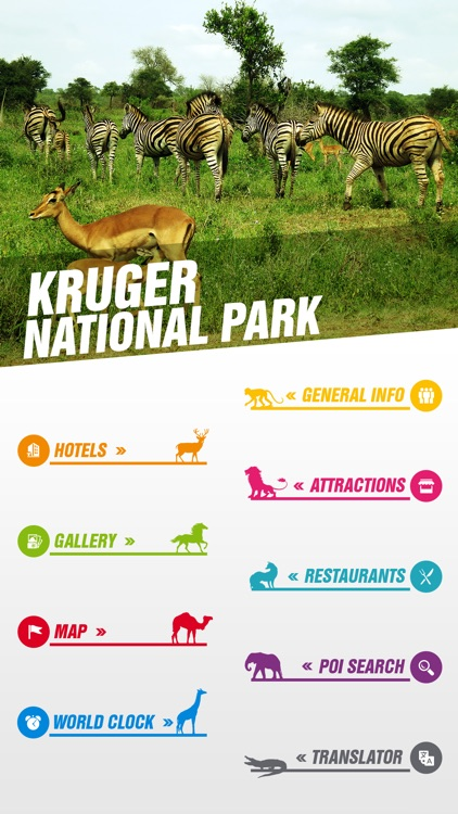 Kruger National Park Tourism Guide screenshot-1