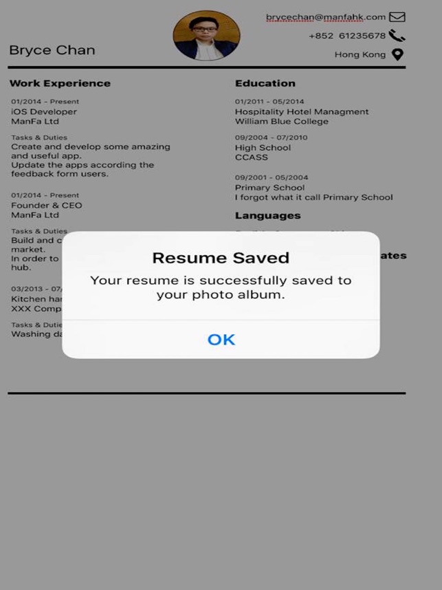 how to present your resume%0A South Africa Map Pdf