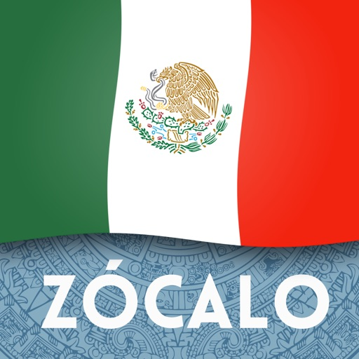 Zocalo Visitor Guide Mexico City Top Sights