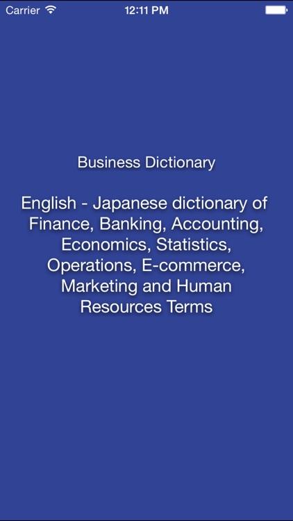 Libertuus Business Terms EN-JP