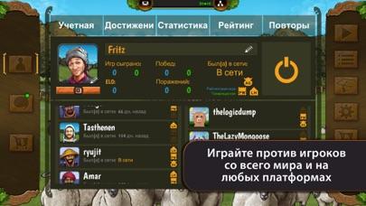 Скриншот №4 к Agricola Каждой твари по паре