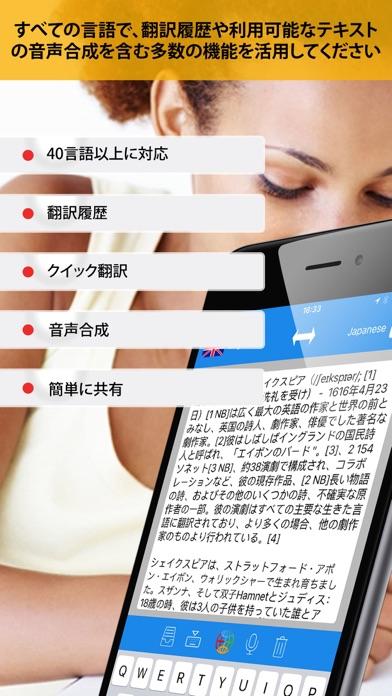 ProTranslate Pro screenshot1