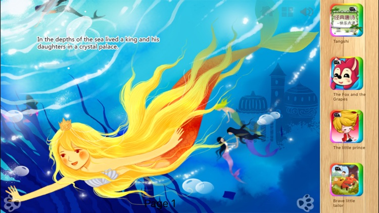 The Little Mermaid - iBigToy screenshot-4