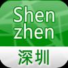 Shenzhen Offline Street Map (English+Chinese)-深圳离线街道地图