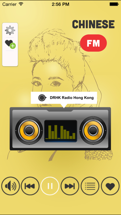 Chinese FM - Listen Live Hit Music Online screenshot one