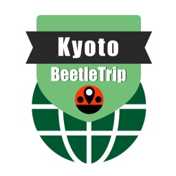 Kyoto travel guide and offline city map, Beetletrip Augmented Reality Japan Kyoto Metro Railways JR Train and Walks