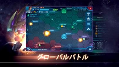 銀河の伝説-宇宙制覇系のSFゲームのおすすめ画像5
