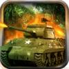 アメリカのタンクモバイルストライク:1990市戦場でのゲリラ戦争 - iPhoneアプリ