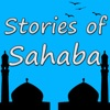 Stories of Sahaba Free - iPhoneアプリ