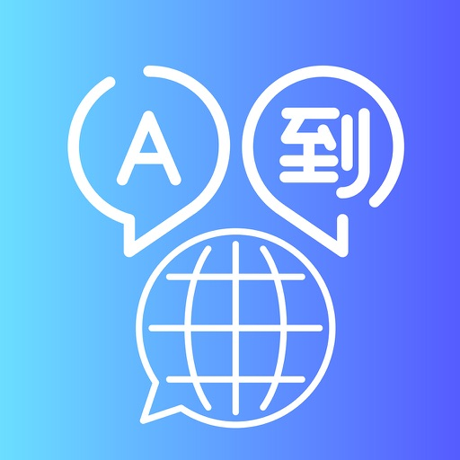 WebTranslate - Instant translation on browser