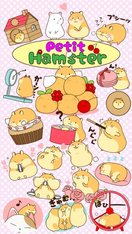 Petit Hamster