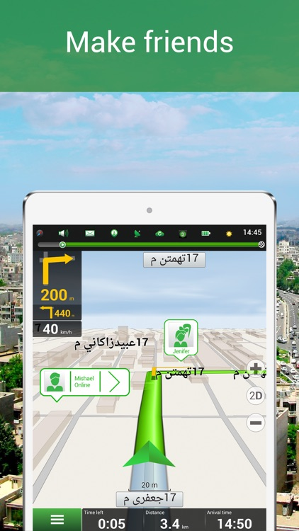 Navitel Navigator Iran - GPS & Map screenshot-2