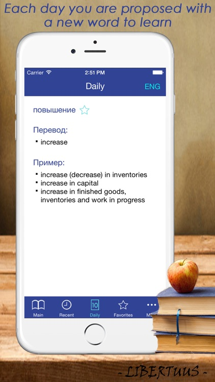 English-Russian Dictionary – Business & Tax Terms