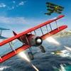 首款 飞行器 飞行 飞行员 模拟器 游戏 免费