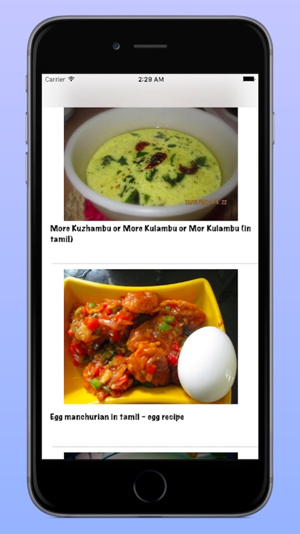Tamil recipes in tamil language by next apps tamil recipes in tamil language forumfinder Image collections