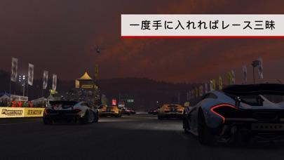 GRID® Autosportのスクリーンショット4