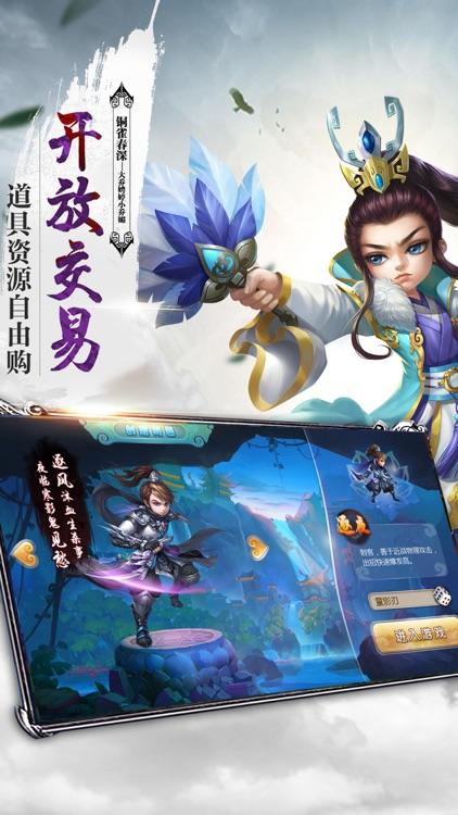 仙灵剑侠ol仙侠 screenshot-4
