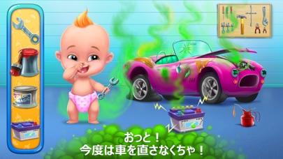 くさい赤ちゃん - おならパーティーのスクリーンショット5