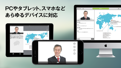 V-CUBE セミナー モバイル ScreenShot2