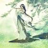 点击获取Audiobook | Truyện Kiếm Hiệp