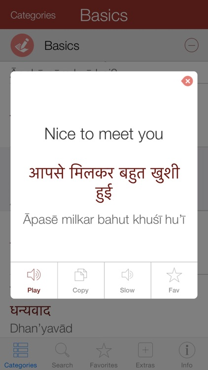 Hindi Pretati - Speak with Audio Translation screenshot-2