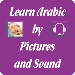 Learn Arabic by Picture and Sound