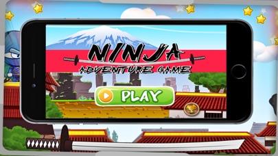 忍者冒险游戏1