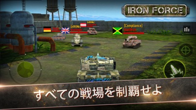 Iron Forceスクリーンショット3