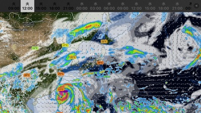 WeatherMap+ screenshot1