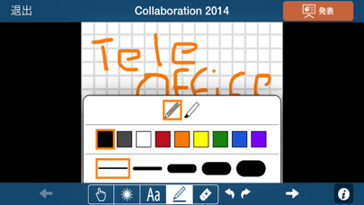 TeleOffice ScreenShot1