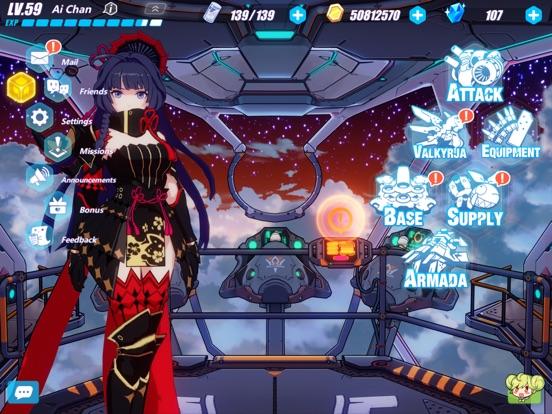 Honkai Impact 3rd screenshot 10