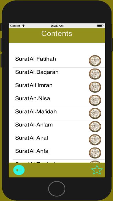 Sheikh Sudais Quran MP3 screenshot four