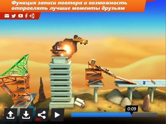 Скачать игру Bridge Constructor Stunts