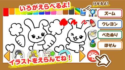 ぬりえあそび|幼児子供向け無料知育アプリスクリーンショット1