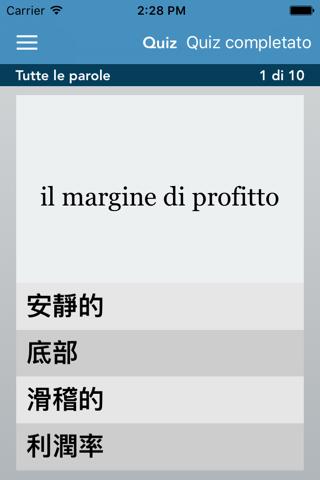 Italian   Chinese - AccelaStudy® screenshot 3