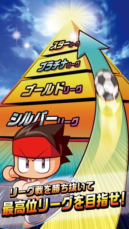 実況パワフルサッカー 【選手育成サッカーゲーム】 screenshot-4