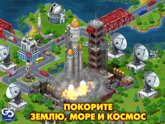 Скачать Virtual City Playground HD