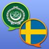 Arabisk-Svensk ordlista