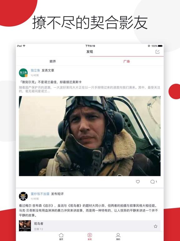 耐飞视频-搞笑原创影视短视频平台