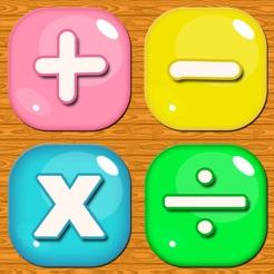 Mathe Spiele Pädagogische Lernen Für Kinder - Cool 1. Zusatz Klasse ...