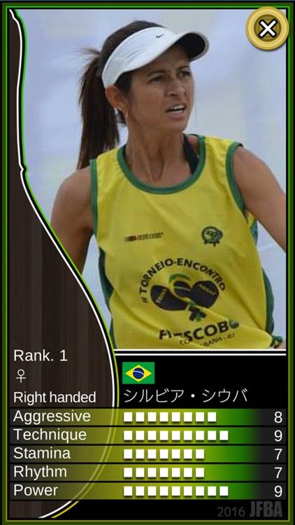 バモス!フレスコボール screenshot-4